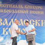 a-kudryashov-foto-vrucheniya